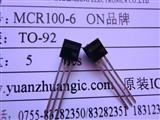 MCR100-6  三极管