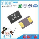 晶体谐振器YSX530GA石英 12MHZ 20PF 20PPM 5032 无源贴片晶振
