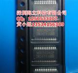 LED显示器驱动IC MBI5024GP 台湾聚积 SSOP24  全新原装现货