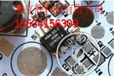 南麟 44BA-201-B 电动车IC汽车照明恒流驱动芯片IC