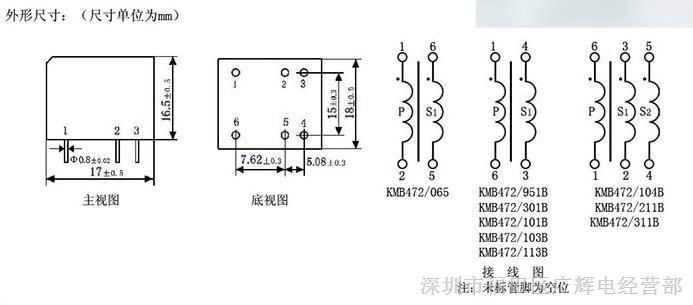 igbt可控硅触发脉冲变压器