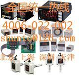 进口PID温控器TZ4SP奥托尼克斯韩国Autonics温度控制器TZ4SP-14S智能温度控制器