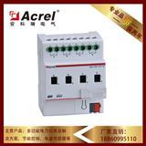 安科瑞 ASL100-S4/16智能照明开关驱动器