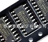 优质正品原装贴片74HC4051D芯片模拟多路复用器/信号分离器SOP16