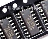 优质正品原装贴片74HC138D三八译码器/解码器SOP-16