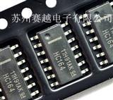 优质正品原装贴片SN74HC74D/74HC74双D触发器SOP-14