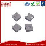 音响用电感_音响用电感厂家_音响用电感销售 1040-4R7M
