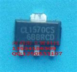 代理芯联 CL1570 SOT89-3高压线性恒流LED驱动IC 非隔离照明方案