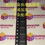 FM24C16B-GTR FM24C16B RAMTRON 进口原装现货 SOP-8