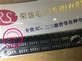单向直流电机风扇驱动IC芯片 ZXMHC3A01T8TA  ZETEX品牌 全新原装 进口正品