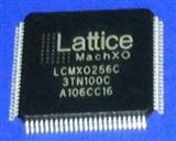 LCMXO256C-3TN100C