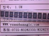 贴片电阻1.5M电阻 丝印155