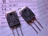 原装正品三极管2SA1186,2SC2837功放三极管