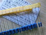 直插电阻 4分之1W色环电阻2K 正品有保证