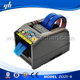 江浙沪ZCUT-9胶带切割机,自动胶纸切割机 循环切割胶带