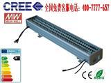 216W洗墙灯 乌鲁木齐可调光幕墙灯 北京216w线条灯