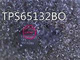 单电感线圈 TPS65132B0YFFR TI品牌 全新原装 进口正品