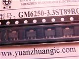 GM6250-3.3ST89RG
