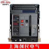 热销高品质的CSW1框架万能式断路器-上海创民电气