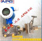 APG智能压力变送器,智能差压变送器,HART压力变送器