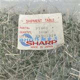 光电达林顿管 PT461 SHARP夏普 DIP 正品实体店现货价格优势 方便来人来电咨询