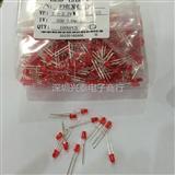 LED 红光 2.0-2.2v