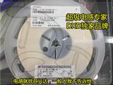 现货 BK20104M601-T TAIYO/太诱 原装进口 滤波磁珠排 BK20104M601-T