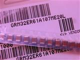 贴片电容GRM32ER61A107ME20L