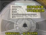 现货 LQH2MCN470K02L  村田 MURATA 原装进口 贴片 磁胶屏蔽功率电感 LQH2MCN470K02L