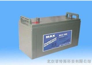 供应MAX蓄电池M12-100 12V100AH/20HR行业报价