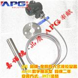 天津投入式液位传感器,静压集气式液位传感器