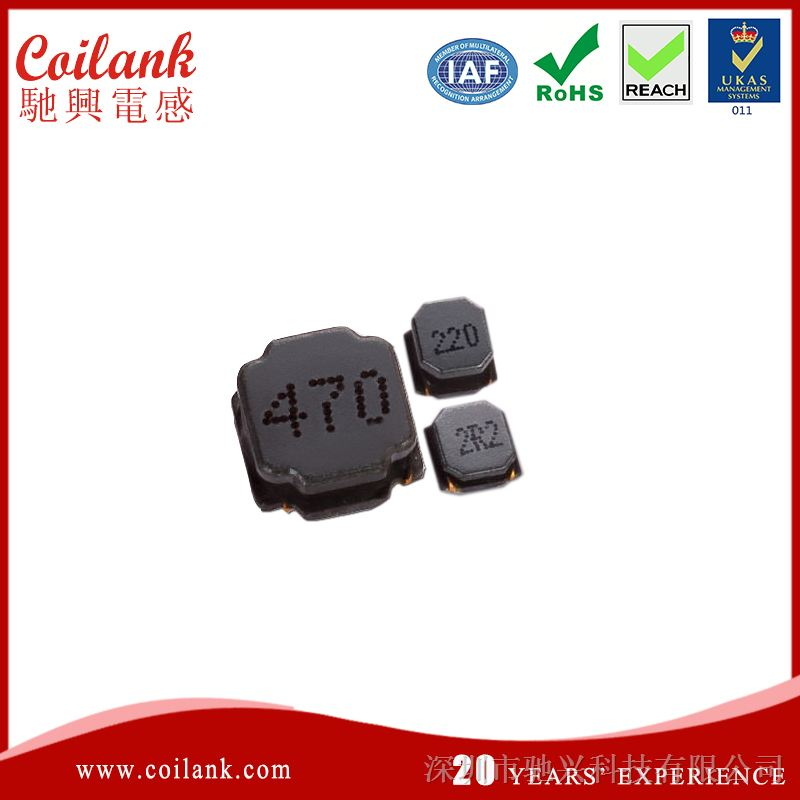 22uH电感_4030_ABG系列