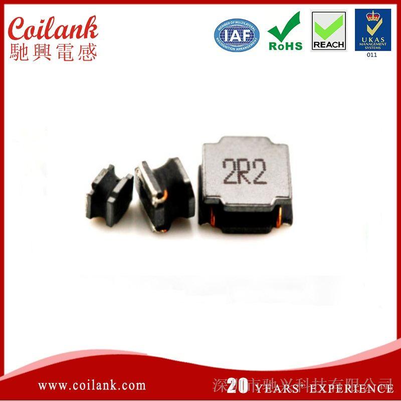 22uH电感_8040系列_品牌现货