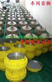 BFC6181炼钢厂LED防爆灯_高亮度LED防爆灯_火力发电厂LED防爆灯