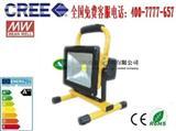 50W便携式投光灯/家用应急灯/手提充电投光灯