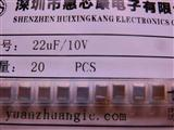 AVX 贴片钽电容 B型22UF10V