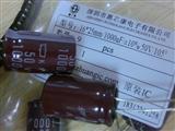 1625mm1000uF±10%50V105°直插电解电容直插