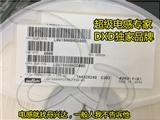 现货 LQW18AN8N2D00D 原装进口  MURATA 村田 贴片高频电感 8.2NH LQW18AN8N2D00D