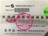 肖特基二极管 BSCD54H ZOWIE智威品牌 全新原装 进口正品