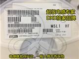 现货 LQW18AN12NG00D MURATA村田原装 贴片进口 高频电感LQW18AN12NG00D