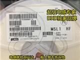 现货  LQW18ANR47G00D  原装进口 MURATA 村田 贴片高频绕线电感 LQW18ANR47G00D