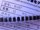贴片整流二极管RL207