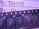 NXP 容错收发器TJA1055  假一赔十