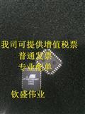 AT49F002ANT-55JI AT49F002ANT ATMEL 集成电路IC 原装现货PLCC32