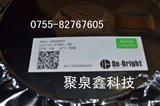 昂宝原厂AC/DC控制芯片:OB2263MP原厂直销