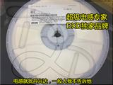 现货 NFM18PC105R0J3D 原装进口  MURATA 村田 贴片电容NFM18PC105R0J3D