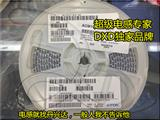 现货NLC453232T-101K 原装TDK 进口  贴片塑封电感 NLC453232T-101K