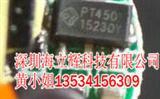 PT4501C 华润矽威 非隔离 高压单芯片集成 500V 功率管,稳定性高 - BOM 业内最精简,外围仅 8 个元件