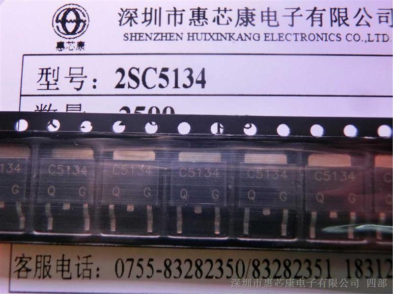 集成电路(ic) 其他ic