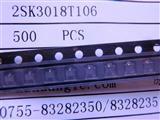 2SK3018T106 ROHM小信号场效应管